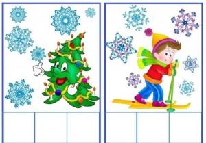 matching_snowflake