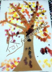 preschool_autumn_tree_activities