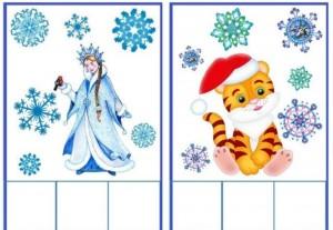 snowflake_activities