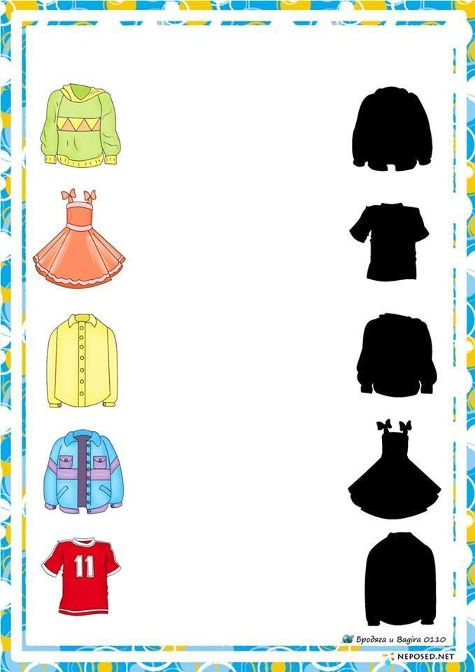 Shadow Matching Worksheets » preschool activities shadow clothes