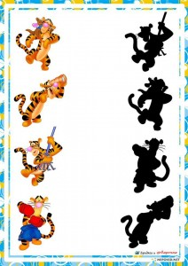 preschool activities shadow tiger