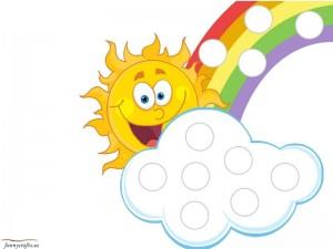 rainbow do a dot exercise