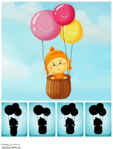 shadow matching ballon (2)