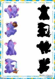 shadow matching elephant