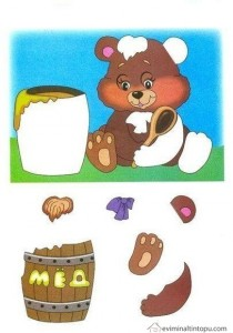 bear cut and paste activities