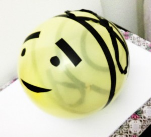 bee theme balloon