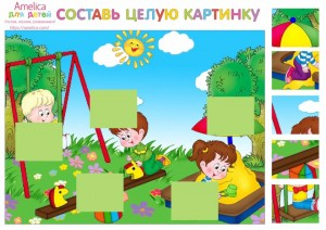 complete the puzzle activities for kıds (16)