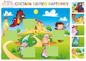 complete the puzzle activities for kıds (28)