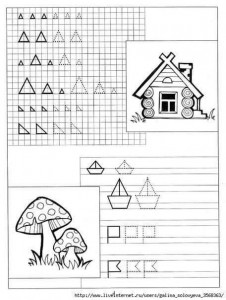 pre writing activities preschool (20)