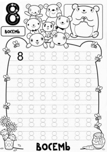 pre writing activities preschool (31)