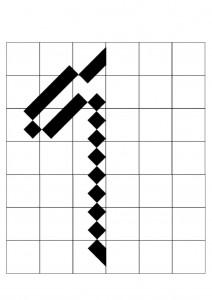 symmetry hard (2)