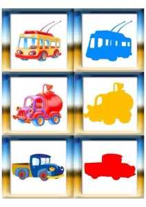 vehicles shadow matching for kıds (4)