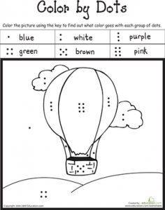 balloon color by number pages (1)