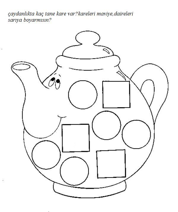preschool square worksheets trace u00ab funnycrafts