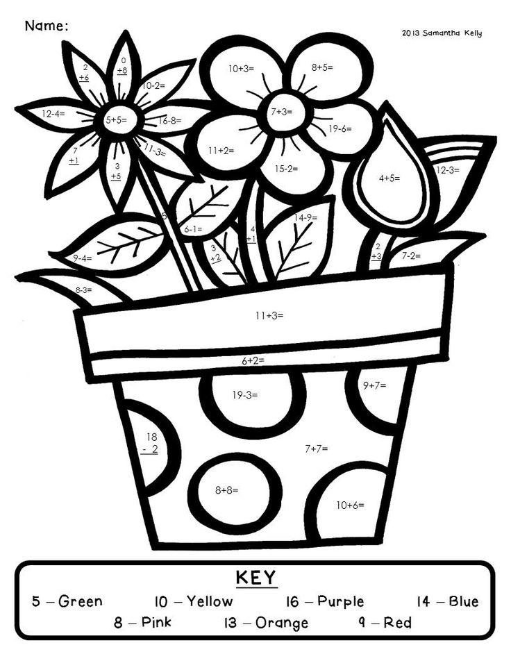 Christmas Coloring Pages   Preschoolers Printable #5