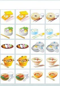 home food memory game printables