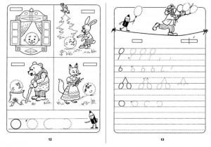 kids pre writing worksheets (12)