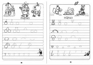 kids pre writing worksheets (20)