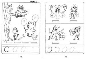 kids pre writing worksheets (23)