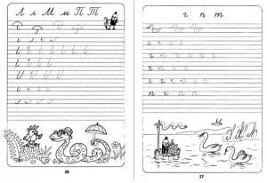 kids pre writing worksheets (29)