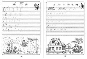 kids pre writing worksheets (33)