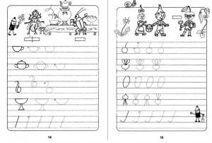 kids pre writing worksheets (4)