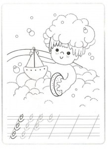 kids pre writing worksheets (5)