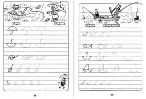 kids pre writing worksheets (9)