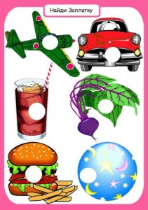 patch the picture printables (1)