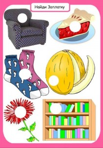 patch the picture printables (10)