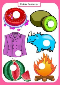 patch the picture printables (4)