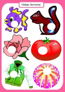 patch the picture printables (8)