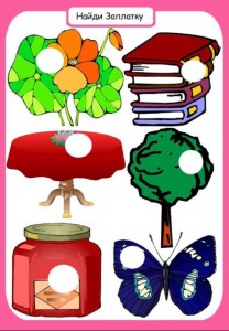 patch the picture printables (9)