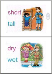 free preschool & kindergarten opposites worksheets printable