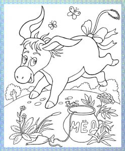 Winnie pooh coloring pages (6)