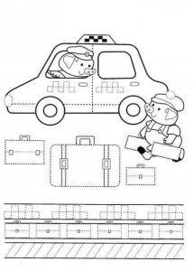 taxi pre writing sheet