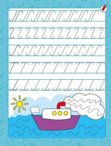 writing sheets for kids (2)