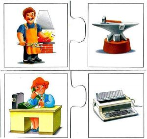 blacksmith secretary flash cards for kids