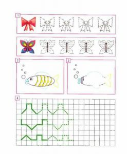 fun-pre-writing-activity-for-kids