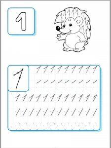 handwriting-numbersheets-for-kids