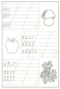 handwriting-worksheets-for-preschool