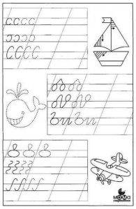 kindergarten-sheets-for-kids