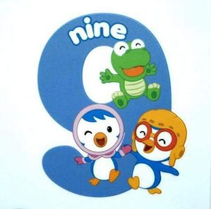 number-nine-with-pororo