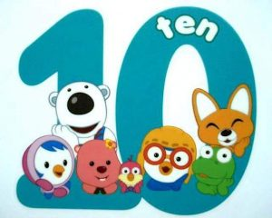 number-ten-with-pororo