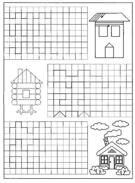 handwriting sheets printable free Tags : handwriting sheets ...