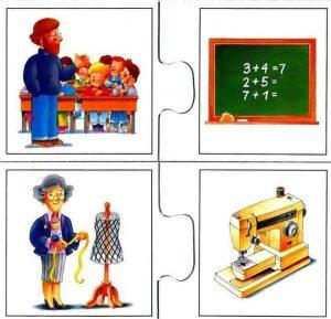 teacher tailor flash cards for kids