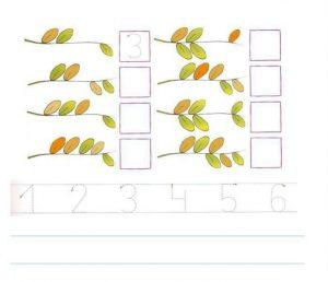 autumn-themed-math-worksheet-1