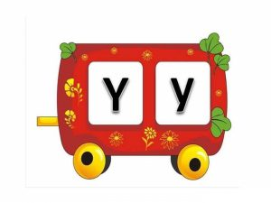 learn-letter-y-with-the-train