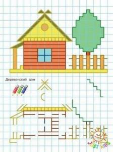 pre-writing_primary_school