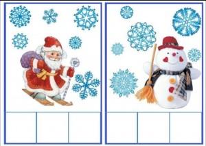winter_snowflake_activities